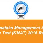 KMAT Results 2016 Name Wise, Download KMAT 2016 Scorecard @ kmatindia.com