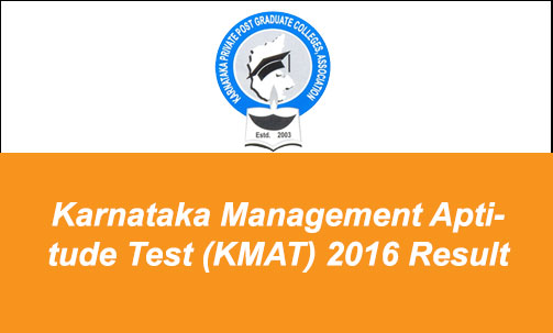 KMAT Results 2016 Name Wise