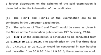 SSC CGL Examination Tier 1 Hall Ticket 2016, Call Letter, Permission Letter, SSC CGLE 2016 Exam Date Declared