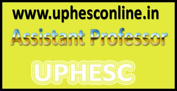 UP Assistant Professor Admit Card 2016