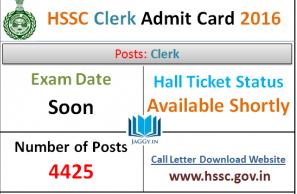 HSSC Clerk Admit Card 2016 Written Exam Date www.hssc.gov.in