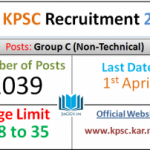 KPSC Recruitment 2016 Apply kpsc.kar.nic.in for 2039 Group C Non Technical Vacancies