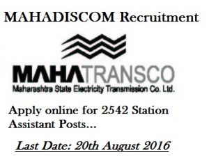 Mahadiscom recruitment 2016 2542 posts Station Assistant