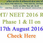 Aipmt NEET Result 2016 for Phase 1 II Cutoff Marks @ www.aipmt.nic.in Merit List