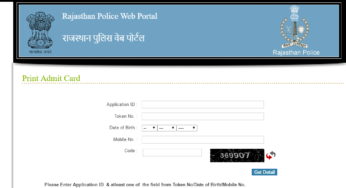 Rajasthan Police Constable Admit Card 2016 Available @ police.rajasthan.gov.in