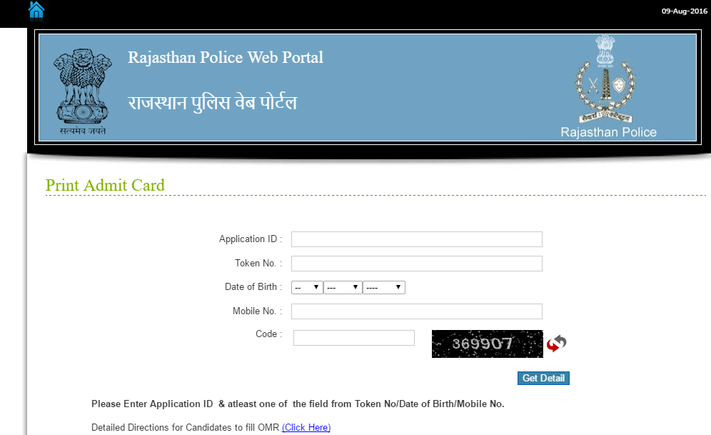 Rajasthan Police Constable Admit Card 2016