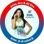 BSNL Junior Engineer Exam Admit Card 2016 Download www.bsnl.co.in Hall Ticket, BSNL JE Call Letter