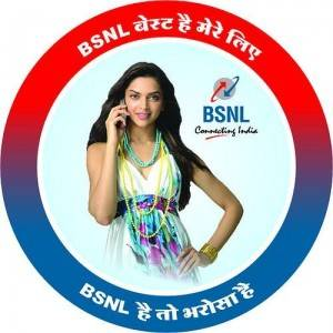 BSNL Junior Engineer Exam Admit Card 2016