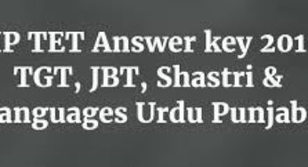 HP TET 2016 Answer Key Download, HP TET Exam Paper Solutions PDF