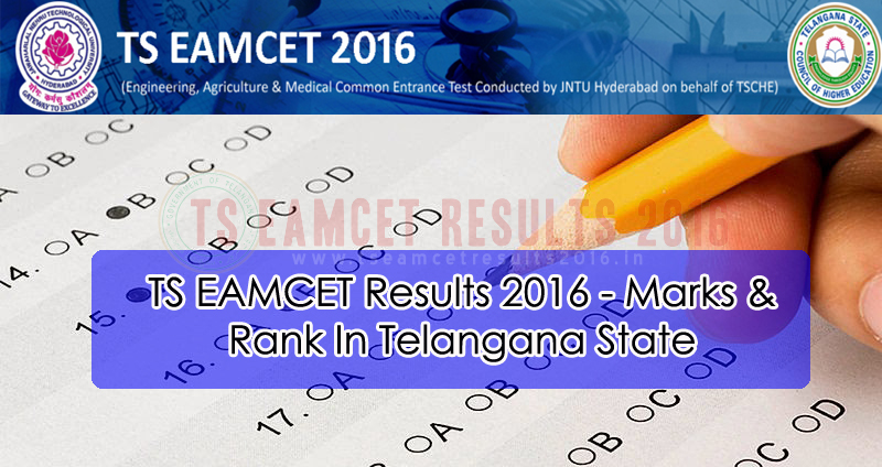 TS EAMCET 3 Exam Result 2016