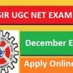 UGC NET 2016 online application form apply online for CSIR, NET JRF Application form Date