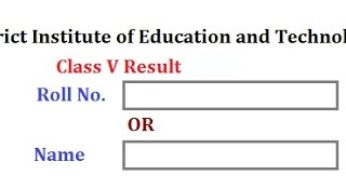 RBSE 5th Result 2018 – Rajasthan DIET 5th Class Board Result 2018 Name Wise/ District Wise