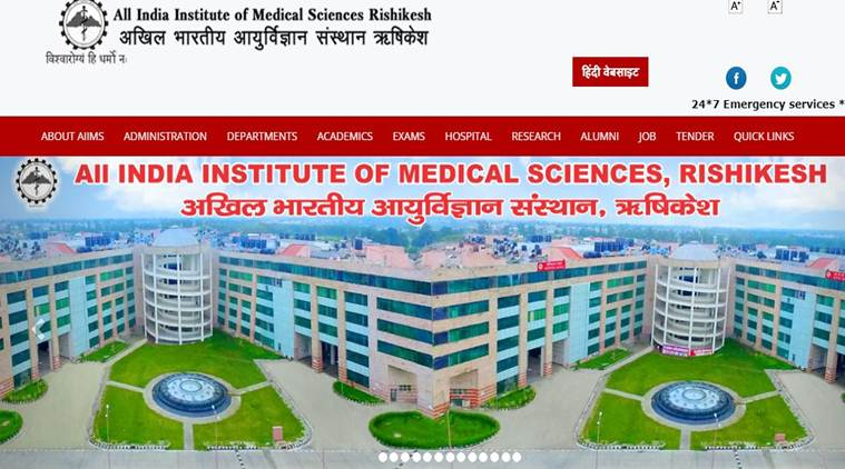 AIIMS Rishikesh Recruitment